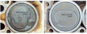 Engine Clean Pistons